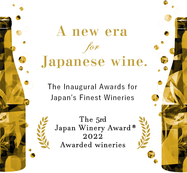 A new era for Jaoanese wine. The Inaugural Awards for Japan's Finest Wineries The 1st Japan Winery Award 2019 Awarded wineries